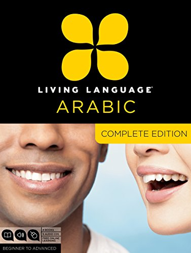 Living Language Arabic, Complete Edition: Beginner through advanced course, including 3 coursebooks, 9 audio CDs, Arabic script guide, and free online learning by Brand: Living Language