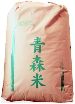 【玄米】青森県産 玄米 ねぶたの熱い米 まっしぐら 1等 30kg 令和元年産