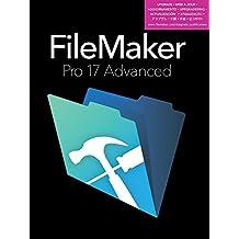 Filemaker Pro 17 Advanced Upgrade Download Mac/Win