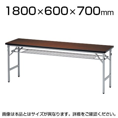 ニシキ工業 折りたたみテーブル 幅1800×奥行600mm ソフトエッジ巻 棚付 SAT-1860S アイボリー B0739P1M9S アイボリー アイボリー