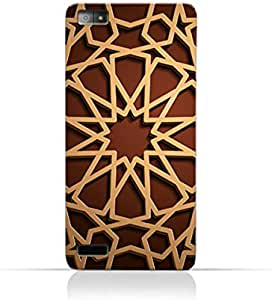 AMC Design BlackBerry Z3 TPU Silicone Case with Arabic Geometric Pattern