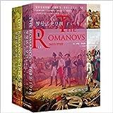the romanovs 1613 1918 2 books chinese version