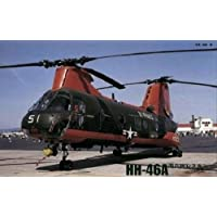 Fujimi 1/72 HH-46A Helo USMC HC-3