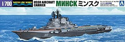 046043 1/700 USSR Aircraft Carrier Minsk