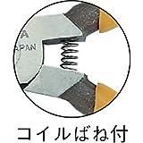 FUJIYA Tools, MP6-150, Super Micro Long Nose