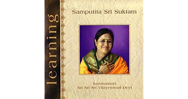 Amazon.com: Learn Samputita Sri Suktam: Amma Sri Karunamayi ...