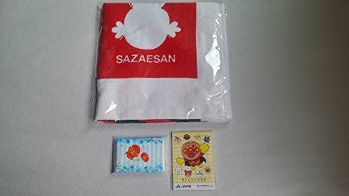 c17fd1262ad4d JAバンク サザエさんバスタオル。 JA共済 アンパンマンのメモ帳。 非売品