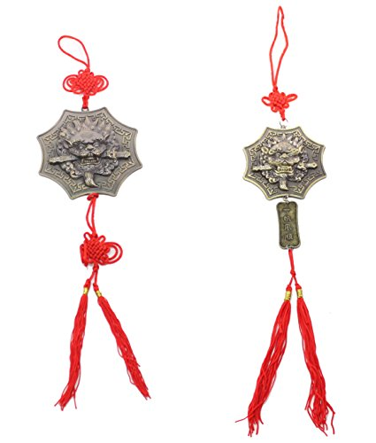 Set of 2 Brass Chinese Feng Shui Foo Dog Face Hanging Ornate Prosperity Protection Charms (Ornate Charm)