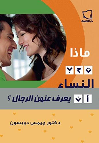 dating i Ghaziabad