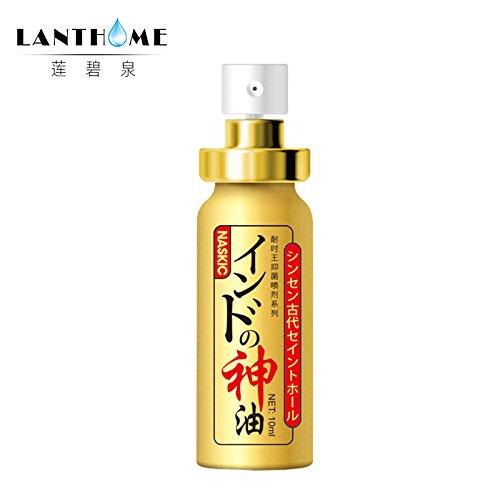 Tink knub Japón Sexo Aceite Masculino retraso Spray para Uso Externo Aceite para el pene, prevenir la eyaculación precoz de...