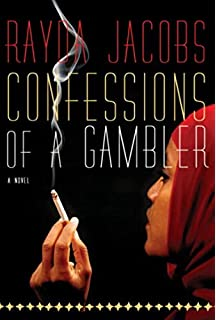The stillborn longman african classics zaynab alkali confessions of a gambler fandeluxe Images