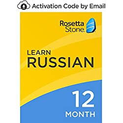 Rosetta Stone: Learn Russian for 12 months on iOS, Android, PC, and Mac - mobile & online access [PC/Mac Online Code]