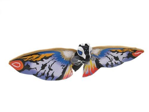 "Godzilla Rainbow Mothra Plush Toy 14"" Possible Wingspan"
