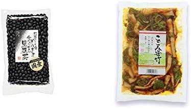 [2点セット] 国産 黒豆茶(200g)・こごみ笹竹(250g)