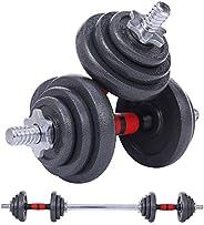 Nice C Adjustable Dumbbell Set, 22/33/44/66/105Lbs Metal Barbell 2 in 1 Weight Pair, Anti-Slip Handle, All-Pur