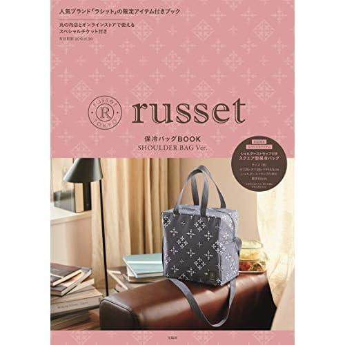 russet 保冷バッグ BOOK SHOULDER BAG Ver. 画像