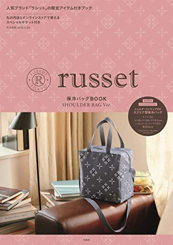 russet 保冷バッグ BOOK SHOULDER BAG Ver. 画像 A