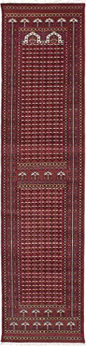 eCarpet Gallery Hand-Knotted | Runner Rug for Hallway, Entrance, Kitchen | Home Decor Rug | 100% Wool | Peshawar Bokhara Traditional Red Rug 2