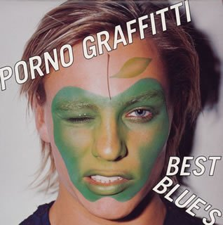 blues best Porno graffitti