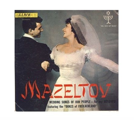 mazeltov-wedding-songs-of-our-people