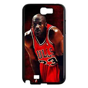 Samsung Galaxy N2 7100 Cell Phone Case Black Micheal Jordan as a gift P4821485