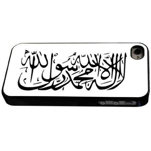 Black Frame Muslim Arabic Design iphone 5 5s Case/Back cover Metal and Hard plastic case