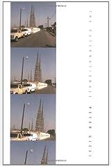 The Outernationale (Wesleyan Poetry Series) Paperback