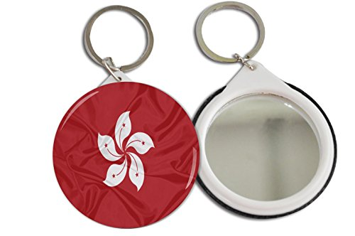 Rikki Knight Hong Kong Flag Design Mirror Button 2.25 inch Key Chain (set of 2)