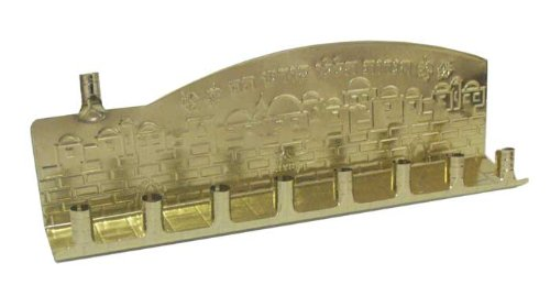 Bulk Pack Tin Menorahs - 25 Pack Gold by ZionJudaica