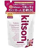 kitson キットソン ファブリックフレグランスソフナー詰替え用(480ml)フローラルポッピングの香り 3個セット