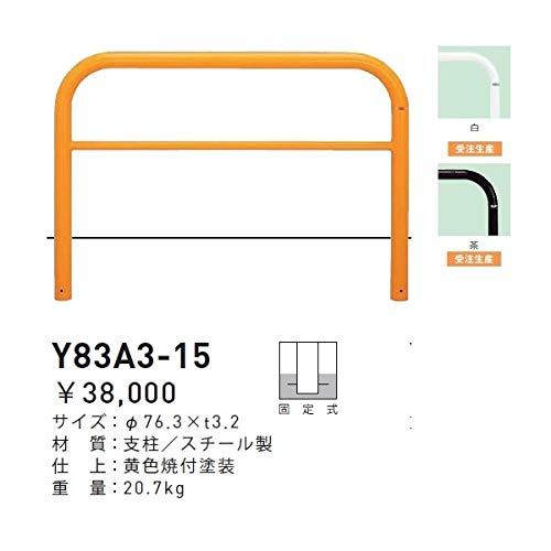 帝金 Y83A3-15 バリカー横型 スタンダード スチールタイプ W1500×H800 直径76.3mm 固定式  黄  カラー:黄 B00V23SX4E