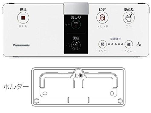 【値下げ】 Panasonic Panasonic リモコン B018LOOYKS DL137R-EBCS0 DL137R-EBCS0 B018LOOYKS, オオミヤク:bca80a7d --- ballyshannonshow.com