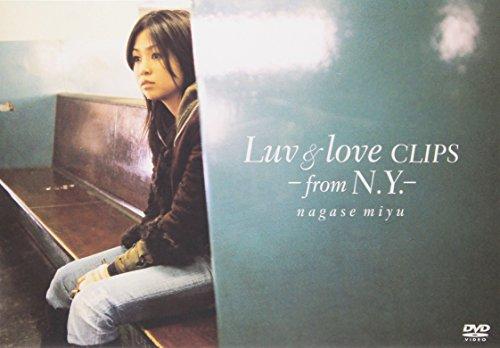 Amazon.co.jp | Luv & love CLIP...