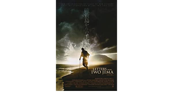 Cartas de Iwo Jima AX 11 x 17 Movie Poster - 28 cm x 44 cm ...