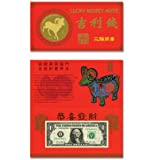 Lucky Money Year of Goat 2015 For Chines