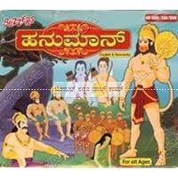 Hanuman (Buzzers)