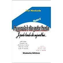 J'apprends à parler l'arabe (Tome 2): Je parle l'arabe dès aujourd'hui (French Edition)