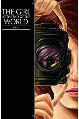 Girl at the End of the World Vol 1 (alternate cover) by Margret Helgadottir (16-Jul-2014) Paperback