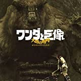 Shadow of the Colossus Video Game Soundtrack by Various (2005-12-07)