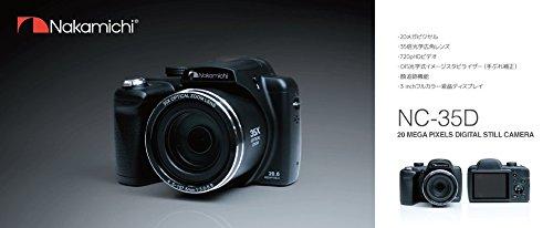Nakamichi デジタルカメラNC-35D