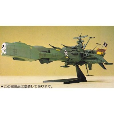 1/1000 scale Arcadia of My Youth endless track SSX Captain Harlock No. / Space Battleship Arcadia