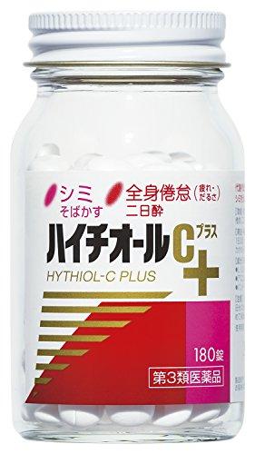【第3類医薬品】ハイチオールCプラス