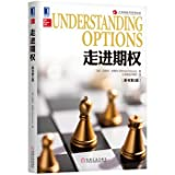 img - for Into Option (original book the 2nd edition)(Chinese Edition) book / textbook / text book