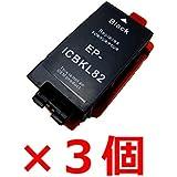 ICBK82 IC82 ブラック 3個セット 互換インク ICチップ付