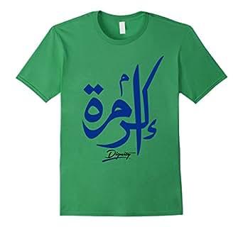 Men's tshirt Arabic calligraphy - DIGNITY 3XL Grass