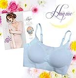 【公式】Hugme (ハグミー) ナイトブラ バストアップ 育乳 (L, ブルー)