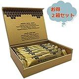 ゴールデンロイヤルハニー Golden Royal Honey 20g×12袋入 お得2箱セット【海外直送品】