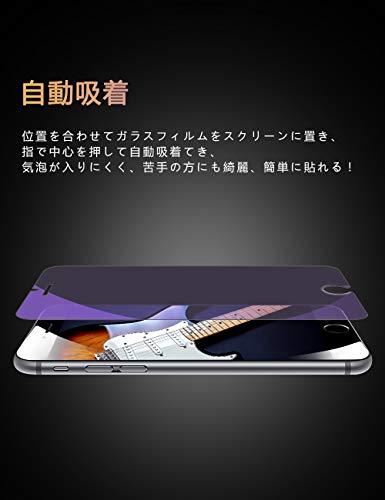 5987bc805b iPhone 8plus / iPhone 7plus ガラスフィルム ブルーライトカット アイフォン 8/7 プラス 強化