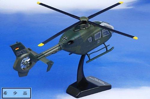 1:43 New Ray Sky パイロット 25803 Eurocopter EC 135 ダイキャスト モデル German Army, ドイツ 並行輸入品