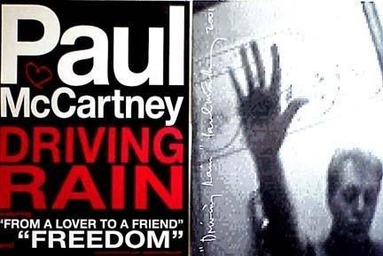 - PAUL MCCARTNEY - DRIVING RAIN 18x24 DOUBLE SIDED POSTER P1041